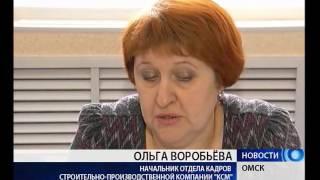 Работу найти в Омске становится труднее