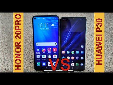 Honor 20 Pro Vs Huawei P30. Все просто! Сравнение двух смартфонов.