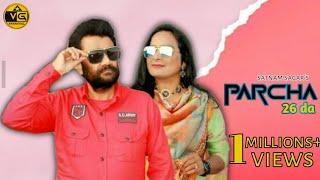 Parcha 26 da ho gaya by Satnam sagar and Shammi