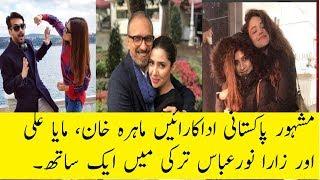 Beautiful Clicks of Zara Noor Abbas, Mahira Khan and Maya Ali in Turkey