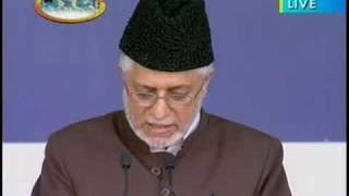 Khilafat-e-Rashida - Speech at Jalsa UK 2008 - 4/4