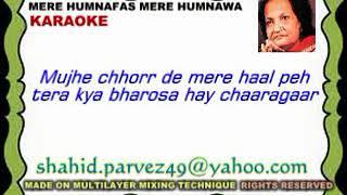 MERE HUMNAFAS MERE HUMNAWA KARAOKE BY SHAHID PARVEZ CH