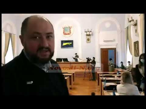 Новости-N: В Николаеве депутат попытался «переехать» и едва не вывел из строя систему голосования