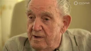 Французский ветеран не в силах забыть ужасы войны