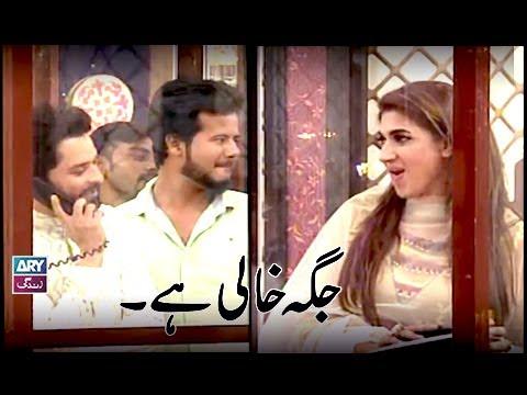 "Faysal Qureshi,Sana Nawaz,Noman Habib,Aadi & Faizan Playing ""Jagha Khali Hai"" In Salam Zindagi"