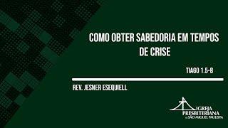 EXPOSIÇÕES EM TIAGO | 02/05/2021
