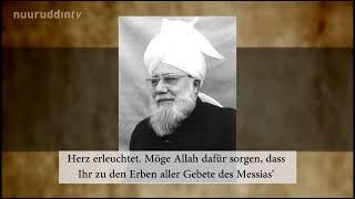 NUTV: Die Gebete der Kalifen