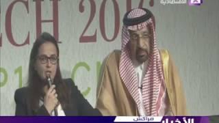استمرار فعاليات مؤتمر المناخ العالمي في مراكش