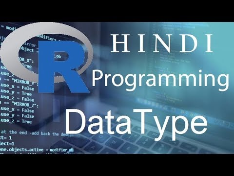 R Programming Tutorial   5   DataType ( हिन्दी)