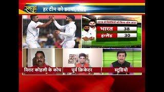 रफ्तार...वार और 'नई धार', टीम इंडिया के नए त्रीदेव असरदार, Shami in top ten for bowlers