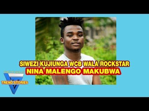 ASLAY:Siwezi kuungana na DIAMOND PLATNUMZ wala ALIKIBA MALENGO yangu Makubwa Kuliko wao thumbnail