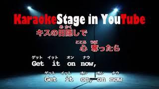 Terrible-ジャニーズWEST(藤井流星&小瀧望)/karaoke for lesson