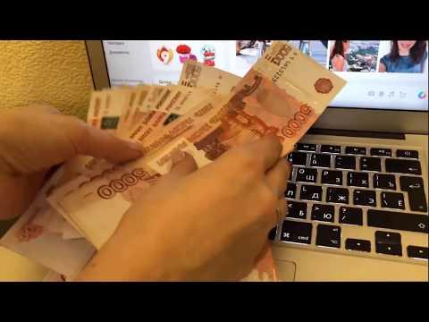 Как получить доход 1000$ от перевода текста через переводчик!