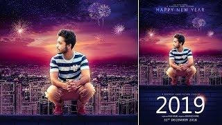 Photoshop Tutorials Happy New Year 2019 Poster Tutorials