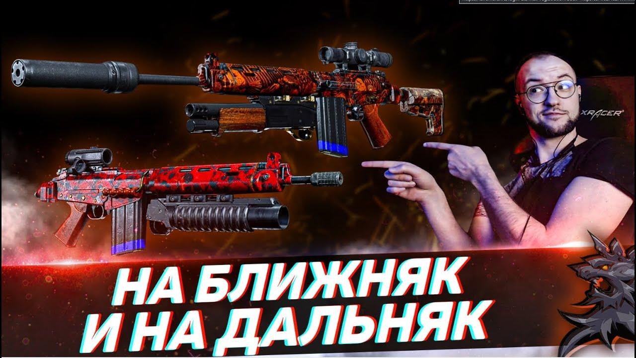 2 ПОБЕДЫ ПОДРЯД С НОВОЙ ИМБОЙ FN-FAL l COD WARZONE