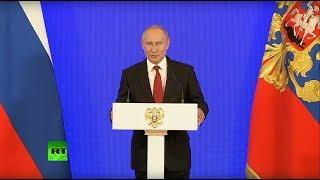 Путин вручает награды на приёме в Кремле по случаю Дня народного единства