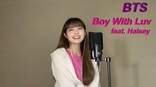 방탄소년단 (BTS) - 작은 것들을 위한 시 (Boy With Luv) feat. Halsey [Cover by YELO]