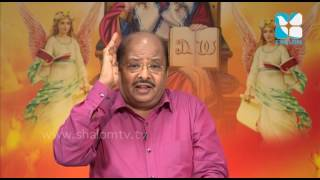 Randam Varavu Epi:03- Br. Thomas Paul