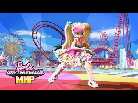 Прохождение игры Барби   Приключения на ранчо