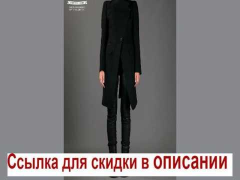 Купить Женская одежда оптом в Тамбове