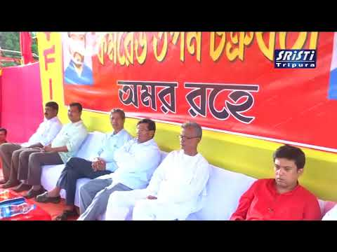 SRISTI TRIPURA LIVE NEWS 31 08 17 HD video
