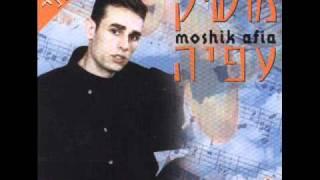 מושיק עפיה אהבה מטורפת Moshik Afia
