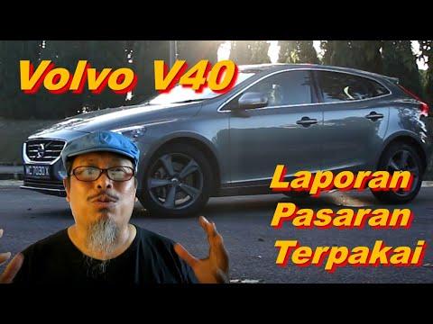 Volvo V40 Terpakai - Varian mana patut anda pilih & apa harganya
