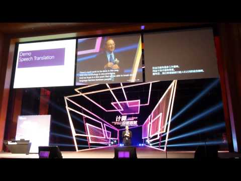 Speech-to-Speech Translation Demo in 21CCC, Microsoft Research Asia