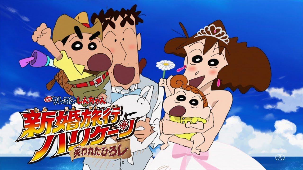 しんちゃん 映画 テレビ 放送 2020 クレヨン