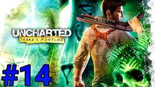 Uncharted: El Tesoro de Drake | Capítulo 14 |