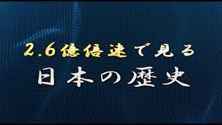 これ一曲で日本史の重要年号と出来事はだいたいオッケー(^-^) 勉強する...
