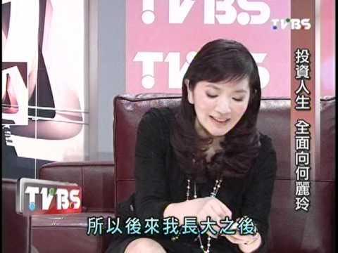 何麗玲-TVBS看板人物(2)