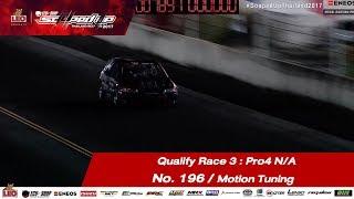 Qualify Day3 : Pro 4 N/A  -Run3 No.196 อภิลักษณ์ โชติชัยพิทักษ์กุล/Motion Tuning