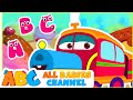 ABC Train Song | ABC Song for Children | Popular Nursery Rhymes | All Babies Channel