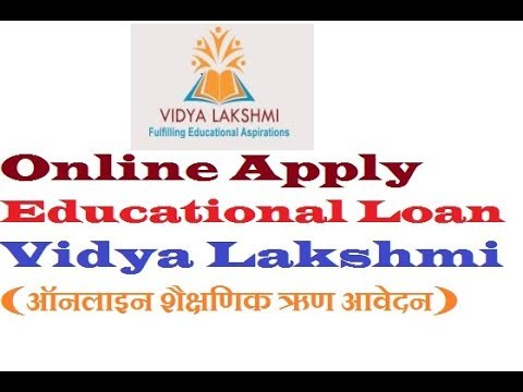 vidya laxmi yojana के लिए इमेज परिणाम