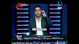 شاهد تطبيل خالد الغندور للزمالك كورة باسم مرسي ممكن متستحقش الطرد مع سعد سمير وبتحصل كتير