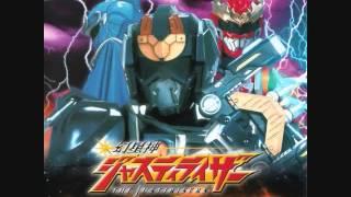 Genseishin Justiriser OST Chi no Maki 37-40