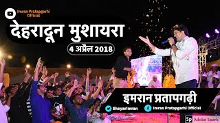 Imran Pratapgarhi Dehradun Full Mushayra || 4 April 2018 || Imran Pratapgarhi Official
