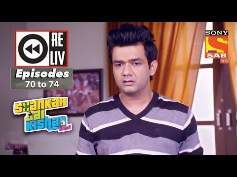Weekly Reliv | Shankar Jai Kishan 3 in 1 | 13th November to 17th November 2017 | Episode 70 to 74