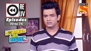 Weekly Reliv   Shankar Jai Kishan 3 in 1   13th November to 17th November 2017   Episode 70 to 74