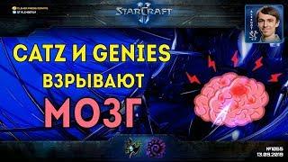 ВЫНОС МОЗГА: CatZ vs Genies - встреча корифеев нестандартного Старкрафта