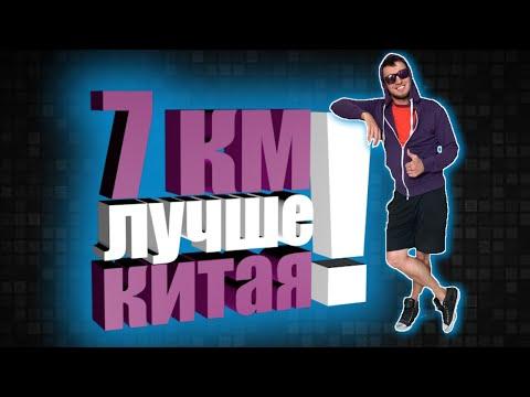 #13 Где покупать товары оптом в Украине? Другая Одесса. 7 км