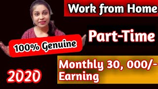 DATA ENTRY JOB - EARN IN FREE TIME (PART TIME JOB) | CAPTCHA TYPING JOB 2020 | WORK FROM HOME |