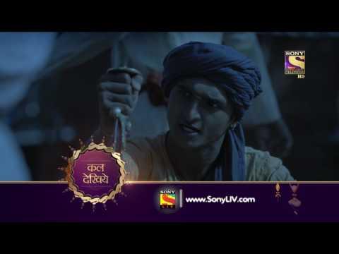 Peshwa Bajirao - पेशवा बाजीराव - Episode 66 - Coming Up Next