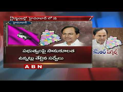 CM KCR Planning To Go For Early Elections