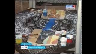 Ставропольцам показали кошек-матрешек
