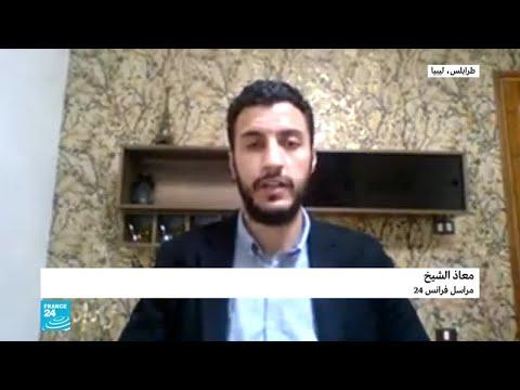 الطيران الحربي يقصف أهدافا لليلة الثانية في العاصمة الليبية طرابلس  - نشر قبل 2 ساعة
