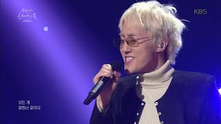 자이언티 - 5월의 밤 [유희열의 스케치북/You Heeyeol's Sketchbook]20191115