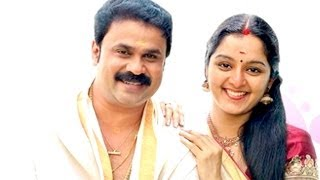 Reason behind Dileep and Manju Warrier split up |  Manju Warrier Dance Performance