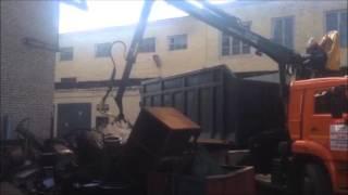 Прием металлолома, металловоз, вывоз металлолома(Мы демонтируем и вывозим черный металлолом. http://kupim-metall.ru/o-kompanii., 2015-09-29T13:34:31.000Z)